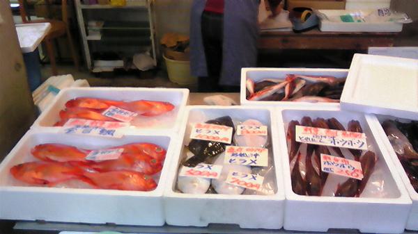 100208_鮮魚1.jpg